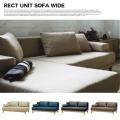 3人掛けソファ レクトユニット ソファ ワイド rect.unit sofa wide SVE-SF013WBE シーヴ SIEVE