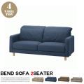 2人掛けソファ ベンドソファ bend sofa 2seater SVE-SF017MBE シーヴ SIEVE