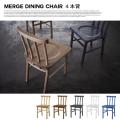 シーヴ SIEVE  merge dining chair  マージ ダイニングチェア 4本背