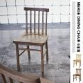 シーヴ SIEVE  merge dining chair  マージ ダイニングチェア 6本背
