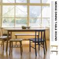 シーヴ SIEVE  merge dining table round マージダイニングテーブル