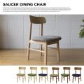 シーヴ SIEVE  saucer dining chair ソーサー ダイニングチェア