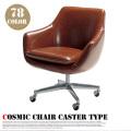 1人掛けソファ コスミックチェア キャスタータイプ セミオーダーソファ オーダーソファ Cosmic Chair Caster Type  スイッチ SWITCH