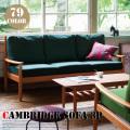 3人掛けソファ ケンブリッジソファ セミオーダーソファ オーダーソファ Cambridge sofa 3P スイッチ SWICH