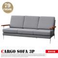 3人掛けソファ カーゴソファ セミオーダーソファ オーダーソファ Cargo sofa 3P スイッチ SWICH