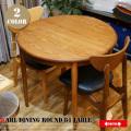 カールダイニングラウンド84テーブル(Karl Dining Round) スイッチ(SWITCH)