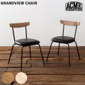 グランドビューチェア GRAND VIEW CHAIR  チェア アクメファニチャー ACME Furniture