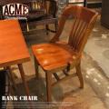 バンクチェア BANK CHAIR  チェア アクメファニチャー ACME Furniture