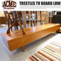 トラッセル テレビボード ロー TRESTLES TV BOARD LOW テレビ台 アクメファニチャー ACME FURNITURE