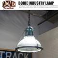 BODIE INDUSTRY LAMP(ボディ インダストリーランプ) ACME