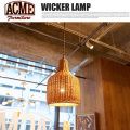 WICKER LAMP(ウィッカーランプ) ACME