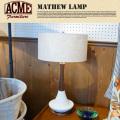 マシューランプ MATHEW LAMP テーブルスタンド アクメ ACME