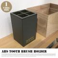 ハブラシホルダー   ACME Furniture