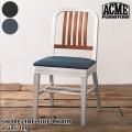 チェア ショアライン サイドチェア アルミレッグ ダイニングチェア 椅子