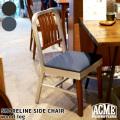 チェア ショアライン サイドチェア ウッドレッグ ダイニングチェア 椅子