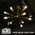 照明 ソリッドブラスランプ 9アーム シーリングライト