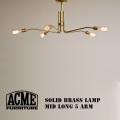 照明 ソリッドブラスランプ ミッドロング5アーム シーリングライト