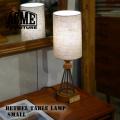 照明 ベテル テーブルランプ スモール デスクランプ