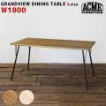テーブル グランドビュー ダイニングテーブル 幅180cm 食卓テーブル デスク