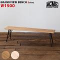 チェア グランドビュー ベンチ 幅150cm 椅子 食卓椅子 シェルフ
