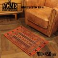 マット モンテシート ラグ 700×450 マット 玄関マット 室内