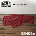 ラグ モンテシート ラグ 1600×1200 絨毯 じゅうたん カーペット