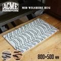 マット ミッドウィルシェアラグ 800×500 絨毯 じゅうたん カーペット
