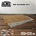 ラグ ミッドウィルシェアラグ 1950×1330 絨毯 じゅうたん カーペット