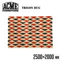 ラグ トライゴン ラグ 2500×2000 絨毯 じゅうたん カーペット