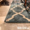 ラグ ラインズ ラグ 1600×1200 絨毯 じゅうたん カーペット