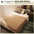 SENS BED SINGLE journal standard(ジャーナルスタンダード)