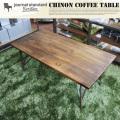 CHINON COFFEE TABLE journal standard Furniture送料無料