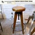 CHINON HIGH STOOL  WOOD journal standard Furniture