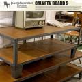 カルビテレビボード S CALVI TV BOARD S テレビ台 ジャーナルスタンダード journal standard