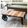ブルージュ ドローリーテーブル BRUGES DOLLY TABLE センターテーブル ジャーナルスタンダードファニチャー journal standard Furniture