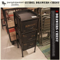 GUIDEL 3DRAWERS CHEST journal standard Furniture