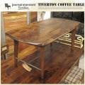 TIVERTON COFFEE TABLE ジャーナルスタンダードファニチャー 送料無料