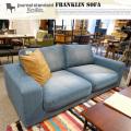3人掛けソファ フランクリンソファ FRANKLIN SOFA ジャーナルスタンダードファニチャー journal standard furniture