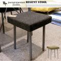 REGENT STOOL journal standard Furniture 全2色