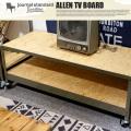 アレンテレビボード ALLEN TV BOARD テレビ台 ジャーナルスタンダードファニチャー journal standard Furniture