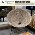 MONTAUK CHAIR(モントークチェア) ジャーナルスタンダードファニチャー