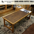 BOND WORK COFFEE TABLE journal standard Furniture