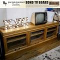 ボンドテレビボード BOND TV BOARD テレビ台 ジャーナルスタンダードファニチャー journal standard Furniture