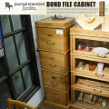 BOND FILE CABINET journal standard(ジャーナルスタンダード)