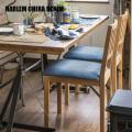 ハーレムチェア HARLEM CHAIR  チェア ジャーナルスタンダードファニチャー journal standard Furniture