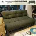 DERUSSY SOFA journal standard(ジャーナルスタンダード)