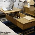 テーブル ピーエスエフ リフティング テーブル ローテブル コーヒーテーブル