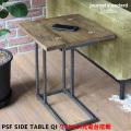 テーブル ピーエスエフサイドテーブルキューアイ サイドテーブル ローテーブル ベッドサイドテーブル