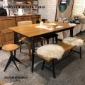 テーブルクリスティ ダイニングテーブル食卓机