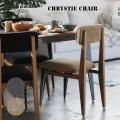 椅子クリスティ チェアダイニングチェア